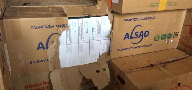 Artvin'de gümrük kaçağı elektronik sigara filtresi ele geçirildi