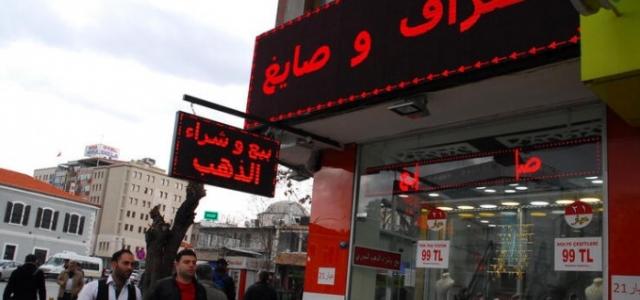 İçişleri Bakanı Soylu, 6 ay içinde 50 bin kaçak göçmenin sınır dışı edileceğini, Arapça tabelalara ise yasak getirileceğini söyledi
