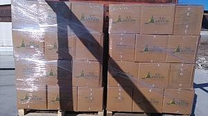 Artvin'den Elazığ'daki depremzedelere yardım