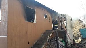 Bayburt'ta iki kardeş ile halaları yangında hayatını kaybetti
