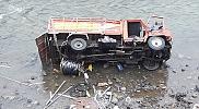 Giresun'da kamyonet dereye devrildi: 1 ölü, 2 yaralı