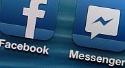 Facebook Rahat Durmuyor